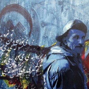 iran_stencilart
