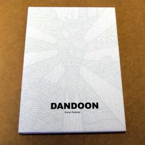 Dandoonbook1