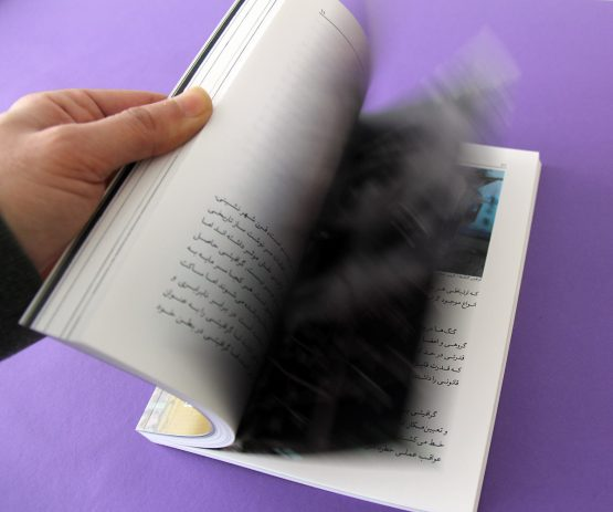 گرافیتی چیست؟ کتاب به زبان فارسی