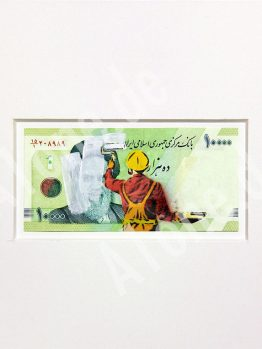 Art on Iranian Banknote