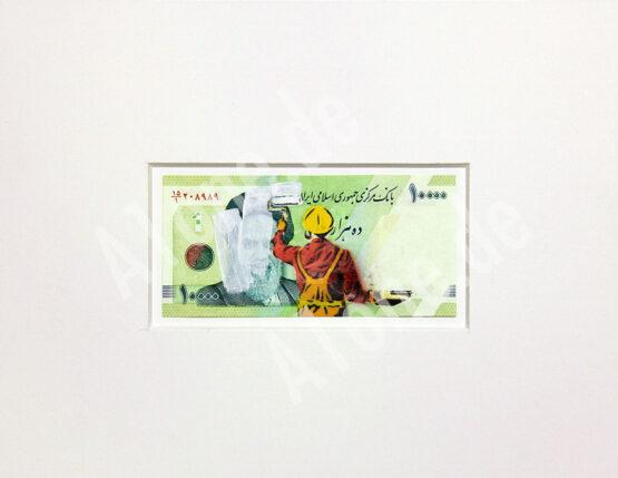 Art on Iranian Banknote